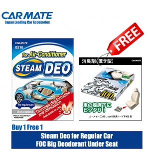 Carmate Dr Deo D21E Steam Sterilization Air Freshener(With Free Gift)