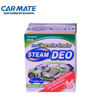 Carmate Dr Deo D23E Cigerette Steam Sterilization Air Freshener(With Free Gift)