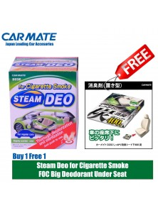 Carmate Dr Deo D23E Mint Steam Sterilization Air Freshener(With Free Gift)