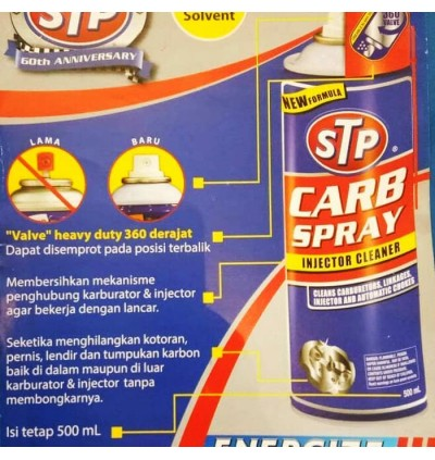 STP® CARBURETTOR SPRAY CLEANER-500ML