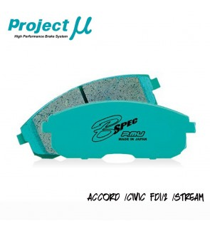 PMU B-Spec Front Brake Pad F304 - Honda Civic FD / Accord CM