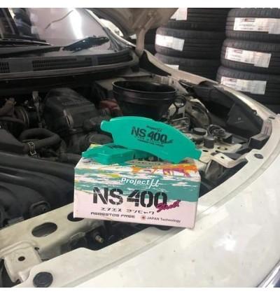PMU NS400 Front Brake Pad PMA8580G - Audi RS4 RS6 (8-Pot Brembo Caliper)