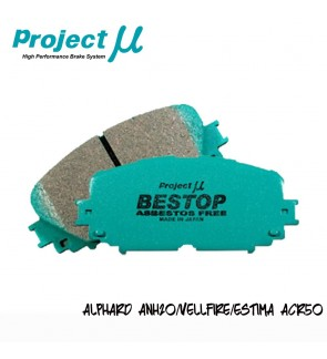PMU Bestop Brake Pad F147 - Toyota Estima ACR50 / Alphard Vellfire ANH20 08-14