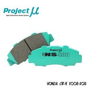 PMU NS400 Front Brake Pad PMA8379 - Honda CR-V RE RM 07-16