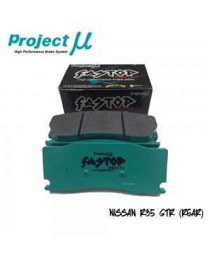 PMU Fastop Rear Brake Pad PMA8030 (CR261) - NISSAN GTR R35