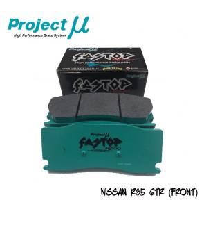 PMU Fastop Front Brake Pad PMA8571 (CF261) - NISSAN GTR R35