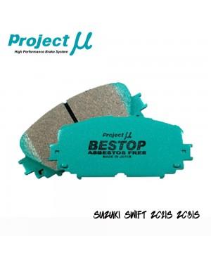 PMU Bestop Front Brake Pad F890 - Suzuki Swift ZC21S ZC31S