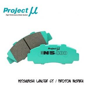 PMU NS400 Front Brake Pad PMA8130 - Proton Inspira / Mitsubishi Lancer GT