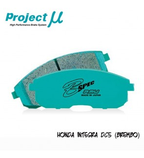 PMU B-Spec Front Brake Pad F306 - Honda Integra DC5 (Brembo Caliper)