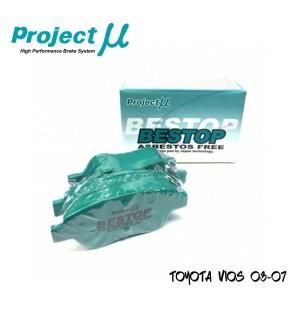 PMU NS400 Front Brake Pad PMA963 - Toyota Vios NCP42 03-07