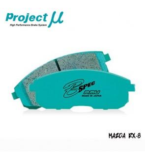 PMU B-Spec Front Brake Pad F445 - Mazda RX-8