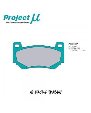 PMU NS400 Brake Pad for AP Racing CP7600 Brake Caliper