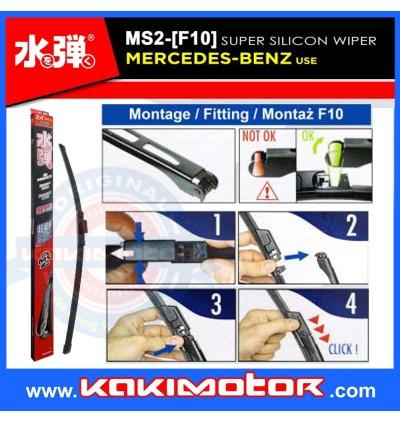 MS2 Mercedes C-Class 22/22 Super Silicone Wiper (1 Pair) W205/C205