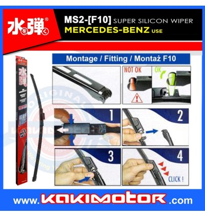 MS2 Mercedes E-Class 22/24 Super Silicone Wiper (1 Pair) W213/C213/W238/C238
