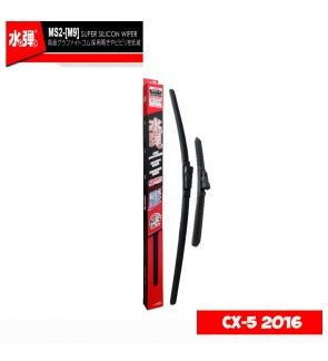 MS2 CX-5 2016 18/24 Super Silicone Wiper (1 Pair)