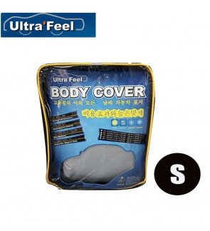 Ultrafeel Car Body Cover - Kancil & Similar Vehicle (Size S)
