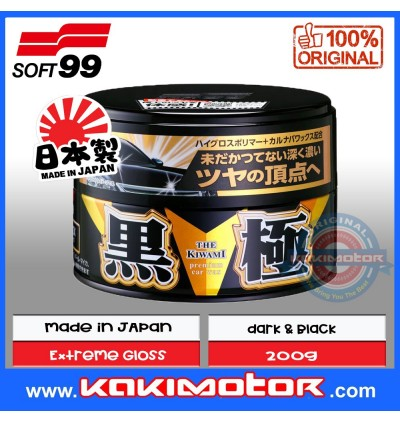 Soft 99 Kiwami Extreme Gloss Wax - Black (200g)