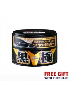Soft 99 Kiwami Extreme Gloss Wax - Black (200g)