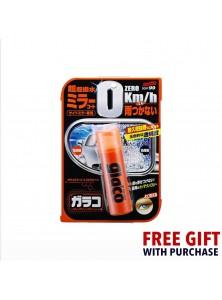 Soft 99 Glaco Side Mirror Coat Zero (40ml)