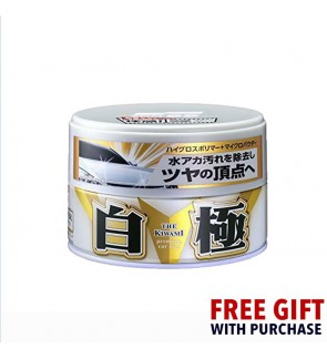 Soft 99 Kiwami Extreme Gloss Wax - White (200g)
