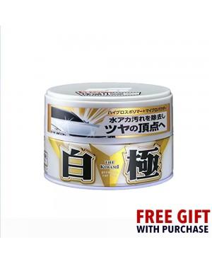 Soft 99 Kiwami Extreme Gloss Wax - White (200g)
