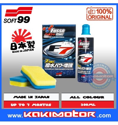 Soft 99 Fusso Coat F7 for All Colour Vehicles