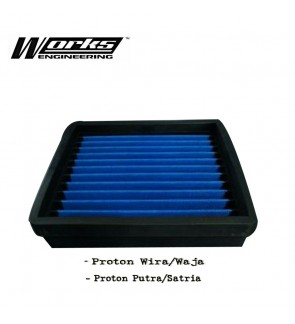 Works Engineering Drop in Filter - Proton Wira/Waja/Putra/Satria