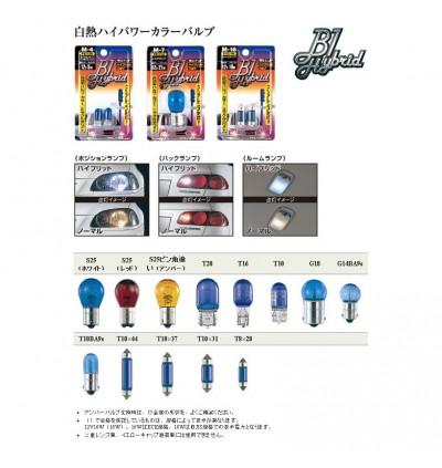 Polarg B1 Hybrid M15 - Blue Bulb (12V/21W) T20