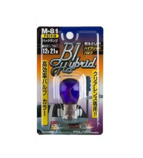 POLARG B1 HYBIRD (M81) 12V 21W 1156 BLUE BULB