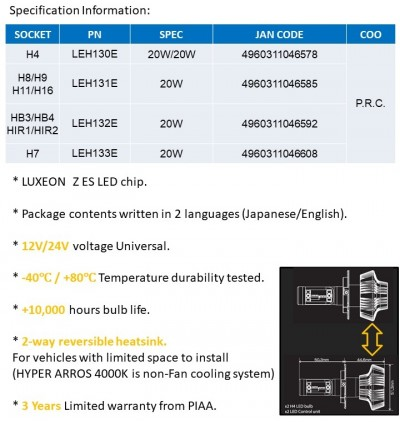 PIAA HB3/HB4 LEH131E HYPER ARROS ALL WEATHER EDITION 4000K LED